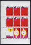 Poštovní známky Nizozemí 1971 Dětské ilustrace Mi# Block 10 Kat 12€