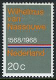 Poštovní známka Nizozemí 1968 Státní hymna, 400. výročí Mi# 901