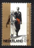 Poštovní známka Nizozemí 1987 Královská zlatá svatba Mi# 1310