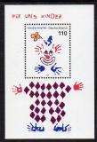 Poštovní známka Německo 2000 Pro děti Mi# Block 53