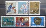Poštovní známky ugoslávie 1962 Umění Mi# 1026-31