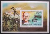 Poštovní známka Horní Volta 1975 Winston Churchill neperf. Mi# Block 30 B