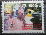 Poštovní známka Guinea 2006 Evropa CEPT Mi# 4210