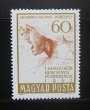 Poštovní známka Maďarsko 1965 Umění, Leonardo da Vinci Mi# 2122
