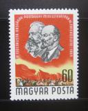 Poštovní známka Maďarsko 1965 Lenin a Marx Mi# 2126