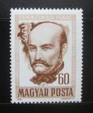 Poštovní známka Maďarsko 1965 Ignaz Semmelweis Mi# 2163