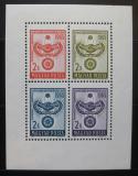Poštovní známky Maďarsko 1965 OSN, 20. výročí Mi# Block 48