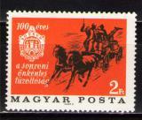 Poštovní známka Maďarsko 1966 Hasičská brigáda Mi# 2254