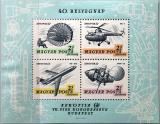 Poštovní známky Maďarsko 1967 Výstava AEROFILA Mi# Block 59