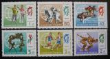 Poštovní známky Maďarsko 1969 Moderní pětiboj Mi# 2537-42
