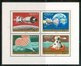 Poštovní známky Maďarsko 1970 Projekt Apollo 13 Mi# 2594-97
