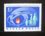 Poštovní známka Maďarsko 1970 Výchova v rodině Mi# 2624