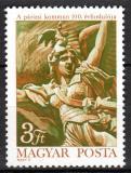 Poštovní známka Maďarsko 1971 Pařížská komuna Mi# 2658