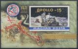 Poštovní známka Maďarsko 1972 Projekt Apollo 15 Mi# Block 87
