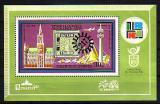 Poštovní známka Maďarsko 1973 Výstava IBRA Mi# Block 97