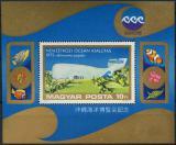 Poštovní známka Maďarsko 1975 Výstava EXPO Mi# Block 112