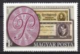 Poštovní známka Maďarsko 1976 Tisk bankovek Mi# 3097
