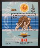 Poštovní známka Maďarsko 1976 LOH Montreal Mi# Block 122