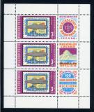 Poštovní známky Maďarsko 1977 Výstavy známek Mi# 3201