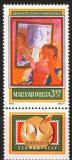 Poštovní známka Maďarsko 1978 Výstava SOZPHILEX Mi# 3274