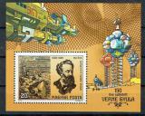 Poštovní známka Maďarsko 1978 Jules Verne Mi# Block 133