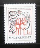 Poštovní známka Maďarsko 1978 Časopis Mír a socialismus Mi# 3307
