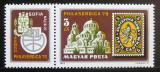Poštovní známka Maďarsko 1979 Výstava PHILASERDICA Mi# 3342