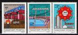 Poštovní známky Maďarsko 1979 COMECON, 30. výročí Mi# 3351-53