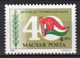 Poštovní známka Maďarsko 1986 Pionýrská organizace Mi# 3827