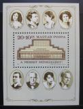 Poštovní známka Maďarsko 1986 Národní divadlo Mi# Block 186