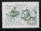 Poštovní známka Maďarsko 1986 Franz Liszt, skladatel Mi# 3842