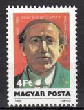 Poštovní známka Maďarsko 1986 József Pogány, spisovatel Mi# 3845