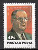 Poštovní známka Maďarsko 1986 Ferenc Münnich, politik Mi# 3846