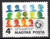 Poštovní známka Maďarsko 1986 Kongres mládeže Mi# 3847