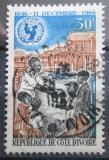Poštovní známka Pobřeží Slonoviny 1966 UNICEF, 20. výročí Mi# 308