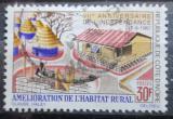 Poštovní známka Pobřeží Slonoviny 1967 Výročí nezávislosti Mi# 316