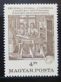 Poštovní známka Maďarsko 1987 Umění, Abraham von Werdt Mi# 3906