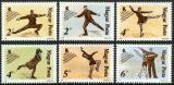 Poštovní známky Maďarsko 1988 MS v krasobruslení Mi# 3946-51