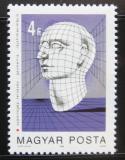 Poštovní známka Maďarsko 1988 Počítačová animace Mi# 3964