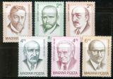Poštovní známky Maďarsko 1988 Nositelé Nobelovy ceny Mi# 3995-4000