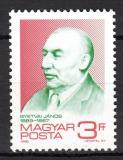 Poštovní známka Maďarsko 1989 János Gyetvai, novinář Mi# 4013