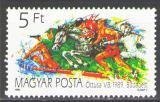Poštovní známka Maďarsko 1989 Moderní pětiboj Mi# 4040
