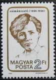 Poštovní známka Maďarsko 1984 Hámán Kató Mi# 3715