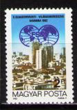 Poštovní známka Maďarsko 1982 Havana Mi# 3534