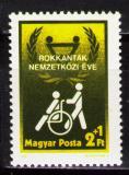 Poštovní známka Maďarsko 1981 Rok invalidů Mi# 3500