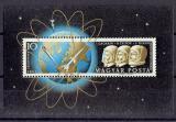 Poštovní známka Maďarsko 1962 První let do vesmíru Mi# Block 33