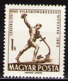 Poštovní známka Maďarsko 1962 Konference přátelství Mi# 1844