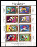 Poštovní známky Maďarsko 1972 ME ve fotbale Mi# 2751-58