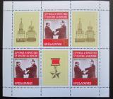 Poštovní známky Bulharsko 1977 Prezidenti Živkov a Brežněv Mi# 2646