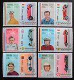 Poštovní známky Adžmán - Manáma 1969 Motosport soutisk  Mi# 147-52,369-74 Kat 13.50€